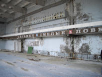 Chernobyl Tour Prypyat sports hall