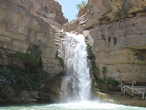 Gali Ali Bag Waterfall