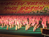 North Korea Tour Mass Games